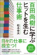 2014073_120.jpg