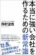 2014082_120.jpg