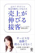 2014093_120.jpg