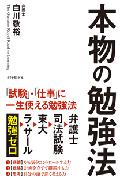 2014094_120.jpg