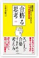 2014104_80.jpg