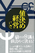2014111_120.jpg