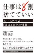 2014112_120.jpg
