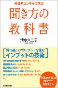 2014113_120.jpg