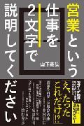 2015032_120.jpg