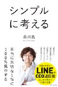 2015081_120.jpg