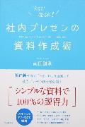 2015103_120.jpg