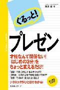 2015113_120.jpg