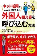 2016042_120.jpg