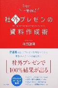 2016053_120.jpg