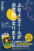 2016061_120.jpg
