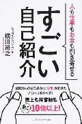 2016064_120.jpg