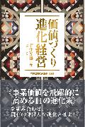 2016082_120.jpg