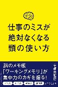 2016113_120.jpg