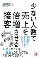 2017082_200.jpg