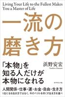2017104_200.jpg