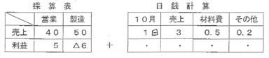tam1201-2.jpg