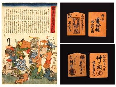 http://www.jmca.jp/column/tu/tu65-7A.jpg