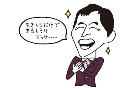 tu87_04.jpg
