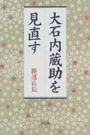 017kuranosuke.jpg