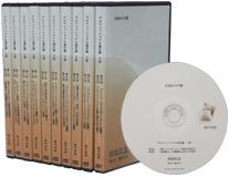 田坂広志のプロフェッショナル進化論CD
