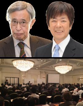 ジャパネットたかた創業者「高田 明の経営法」セミナー収録CD版・ダウンロード版