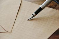 【通信教育】仕事で差がつく!実用美文字・美手紙講座